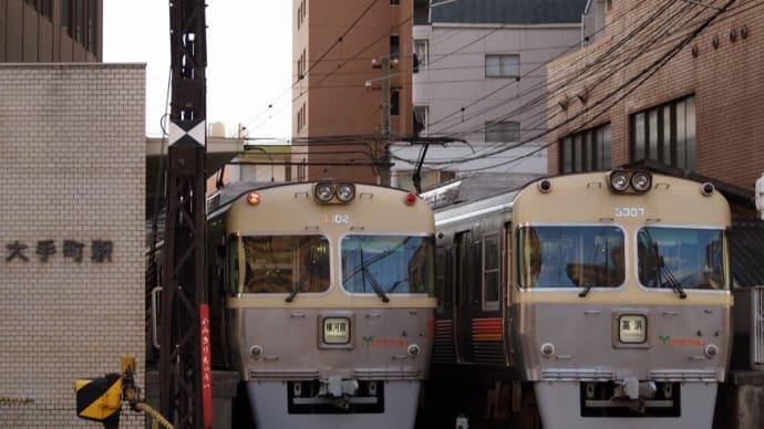 伊予鉄道 ・ 大手町駅