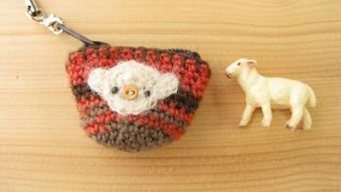 羊ポーチのストラップ