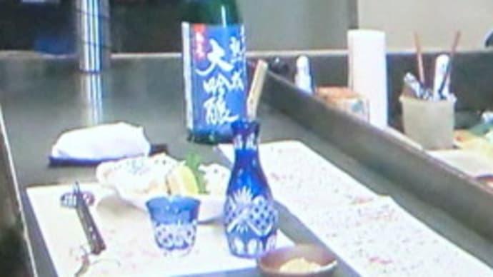 ふらり旅いい酒いい肴で太田和彦さんが訪ねた静岡・浜松の酒房📷街角ぶらり旅11-02