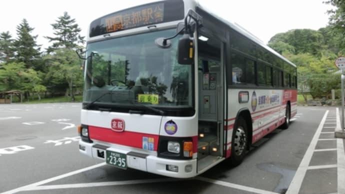 2014年9月京都旅行(その4・山科急行バスに乗車)
