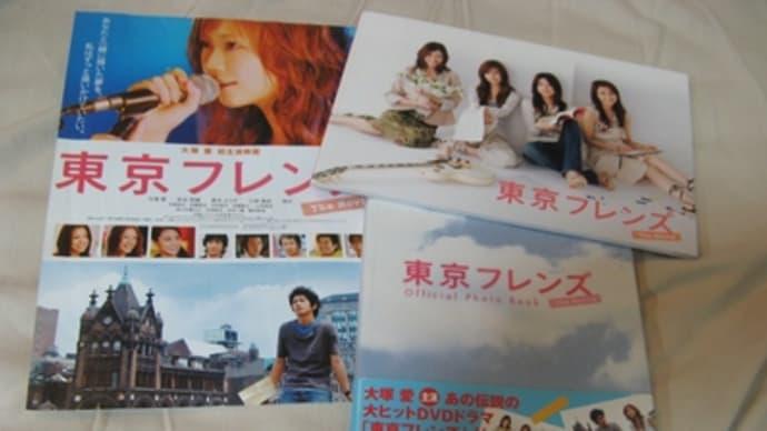 「東京フレンズThe movie」ついに公開2周年