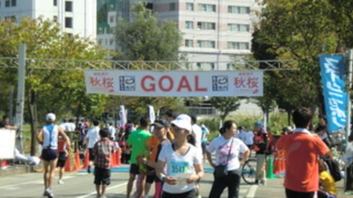 越後湯沢秋桜ハーフマラソン2011