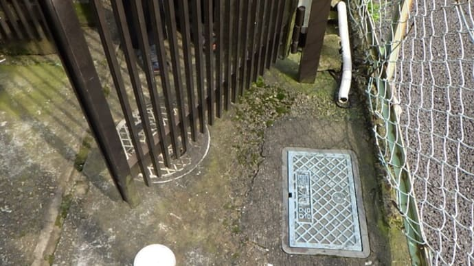 緊急での漏水修理・・・漏水修理あるる