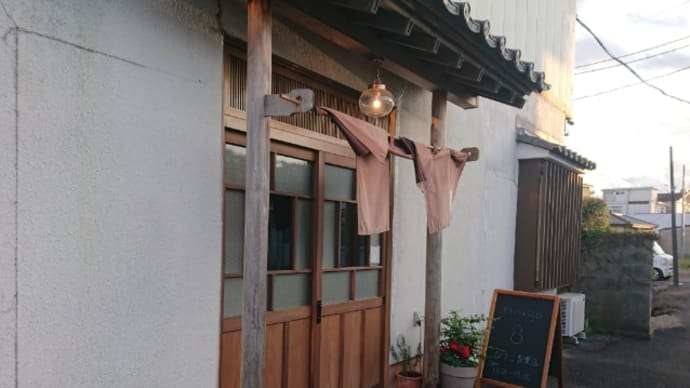 ひさご製菓店 (*^▽^*) 大田原市