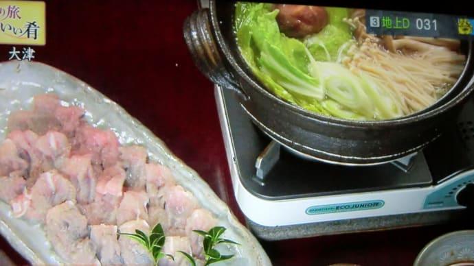 ふらり旅 いい酒 いい肴 滋賀県大津 最終編📷街角ぶらり旅