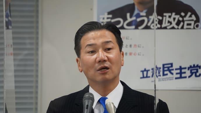 もはや「神の国解散」ではない、福山「社長」第49回衆院選は「枝野代表を総理大臣にして政権を担わしていただく」争点に、ほほえましい「卒業論文」の駆け込み提出相次ぐ