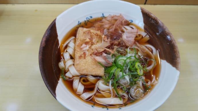 名古屋駅新幹線ホームで食べる本格きしめん