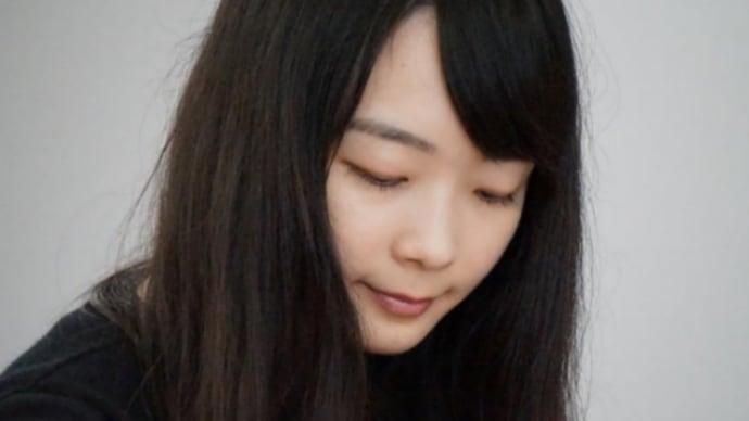 伊 緒 室田
