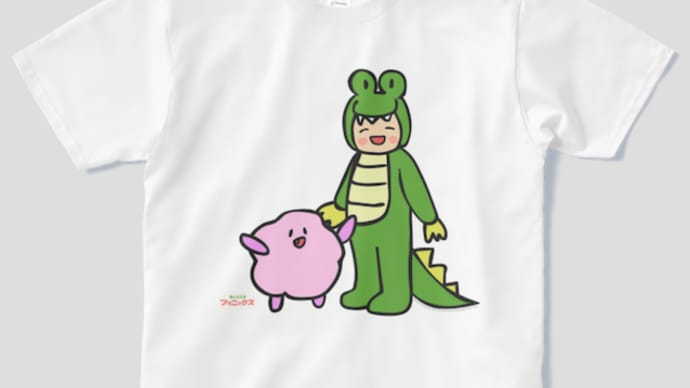 癒しのふたり組、アリーとファジーのTシャツ、新デザインでたよ!