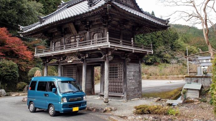 丹波篠山 ・  高蔵寺