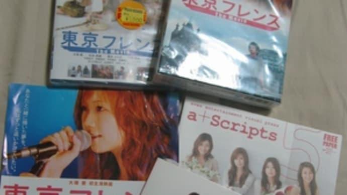 東京フレンズthe movie 劇場公開から1周年