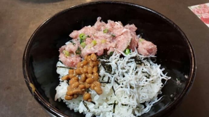 2/18の夕飯(鮪のすきみ三色丼)