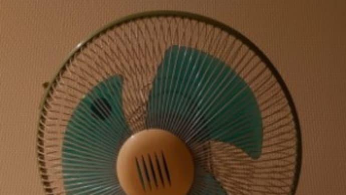 長年連れ添ったナショナルの扇風機