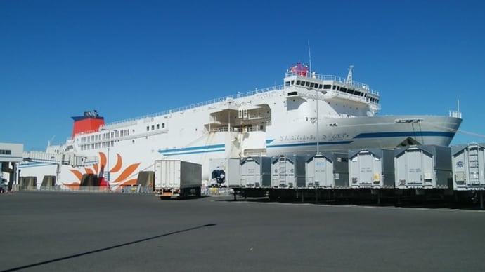 大洗に日帰り旅行2-大洗港フェリーターミナル、さんふらわあ、めんたいパーク