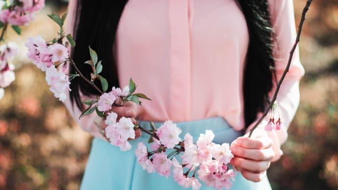 団地花壇🌷🌹🥀🌺🌸🌼🌻〜Estate flower bed〜