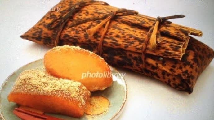 鹿児島の郷土菓子