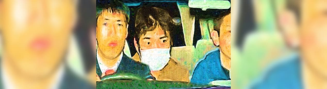 逮捕 メッセンジャー 黒田