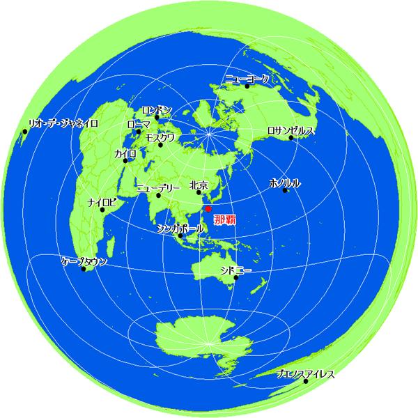 正 距 方位 図法 地図投影法 / 投影法カタログ
