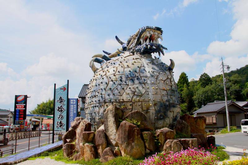 岐阜県瑞浪市釜戸町の竜吟七滝 - 自然を求めて近辺ぶらり