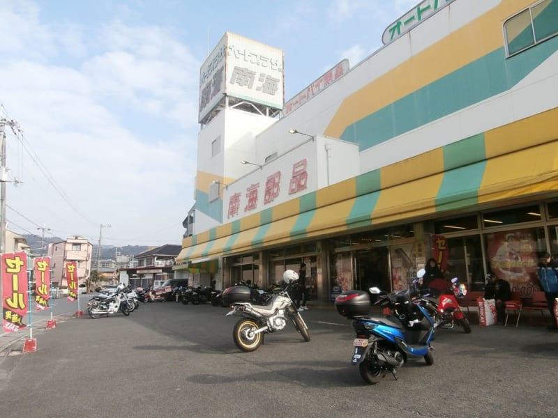 ワールド 伊丹 バイク