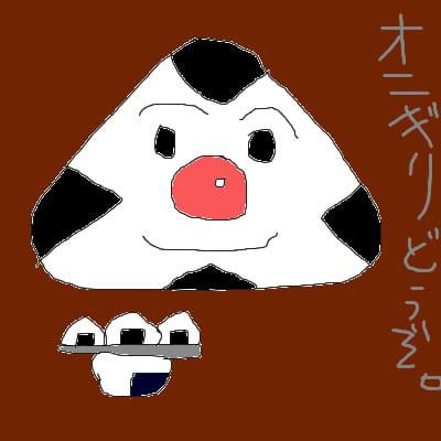 ほかほか おにぎりへん02 アンパンマン おむすびまん おにぎりどうぞ Kojiのお絵かき ずz