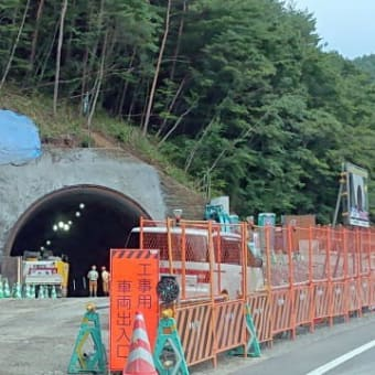 鳳坂トンネル通じました