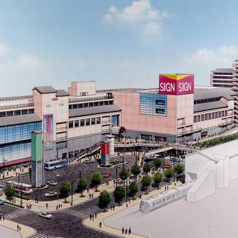 有松駅北土地再開発の建築イラスト