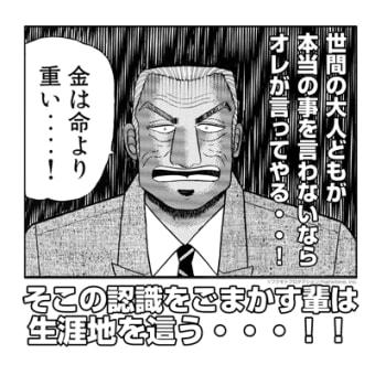 朝鮮学校無償化最終決戦!大阪朝鮮高級学校側弁護団、上告す
