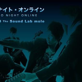 本日(11/19) moleさんで無観客配信ライブ「トクノウナイト・オンライン!」