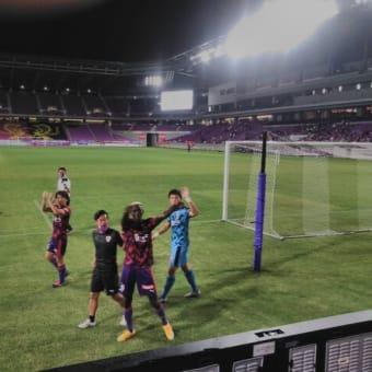 9/11 第29節 FC琉球戦 (京都・サンガスタジアム)