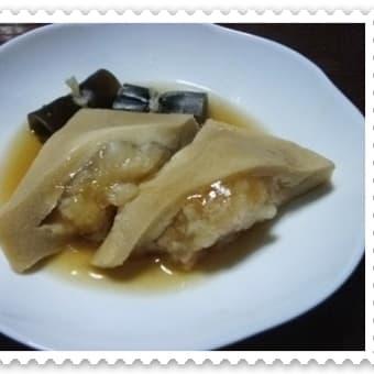 高野豆腐の射込み煮