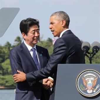 これぞ安倍外交*謝罪無し!!「寛容」「和解」7回ずつ=反省・謝罪に言及せず―安倍首相演説