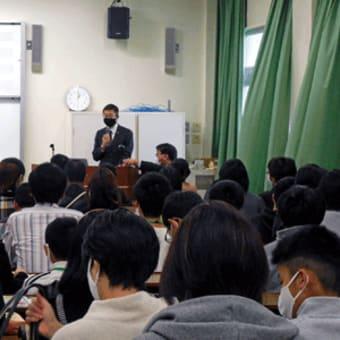 県初のジュニアドクター育成塾  和歌山高専で入塾式 〈2020年11月10日〉