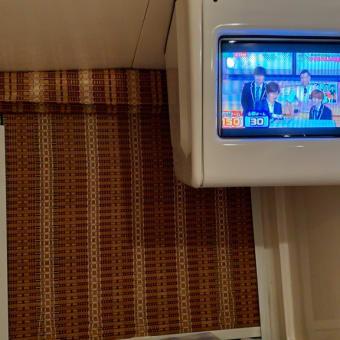 中洲で飲んだら「サウナ&カプセルのホテルキャビナス福岡」