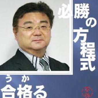 2019直前期 黒田担当講座(水道橋)