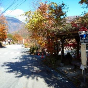 福地温泉バス停