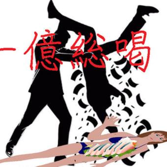 経団連!月給30万円45歳以上日本人首斬り!時給300円実習生奴隷に変換