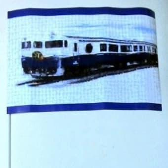 観光列車「エトセトラ」で尾道へ①