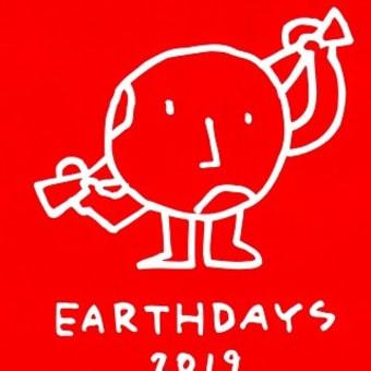 EARTHDAYS 2019 KOCHI