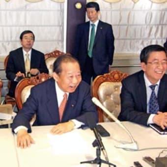 二階会長が会見で「満足」と訪中成果強調 〈2015年5月28日〉
