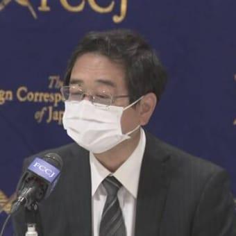 菅総理を独裁者呼ばわりした松宮教授だが