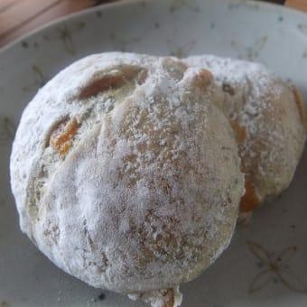 季節酵母パン『甘夏小丸(あまなつこまる)』の販売を開始しています。どうぞよろしくお願いいたします。