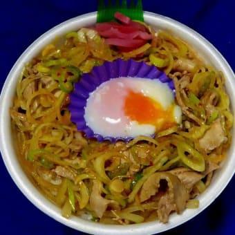 町田仕出し弁当 宅配のキッチンあらかるとおすすめは辛ネギすた丼