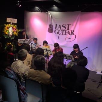 第5回ラストギター〜ギター&ウクレレ発表会☆