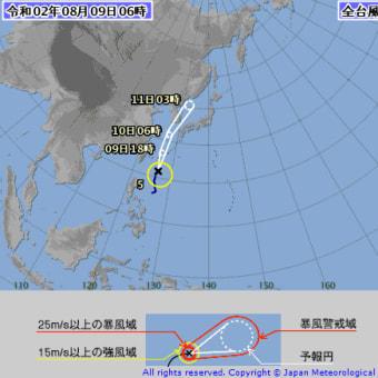 東京都•三宅村全域/ 避難勧告 ; 10月10日15:49分、 東京 三宅村 全域に避難指示 直ちに危険な場所から全員避難を