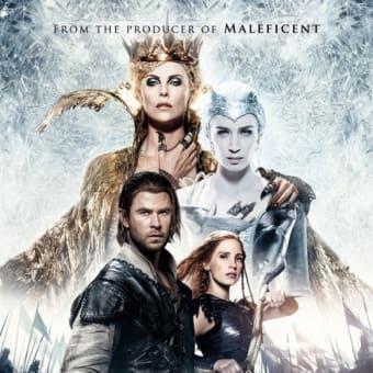 【映画】スノーホワイト/氷の王国(鑑賞記録棚卸155)…無理やり続編にしては頑張っている(面白いわけではない)