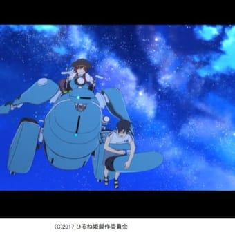 """多次元を見せる"""" エンシェンと魔法のタブレット(ひるね姫)""""(4/6更新)"""