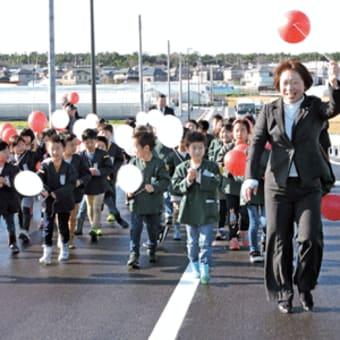 美浜町  町道吉原上田井線8日に開通  和田・松原両小1年生が令和新橋の渡り初め 〈2020年1月9日〉