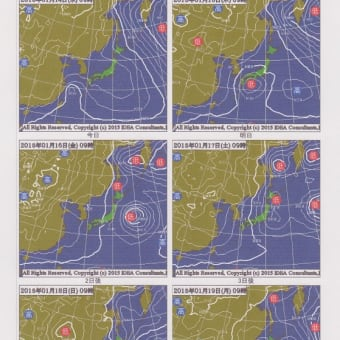 今晩から21日(水)までの気圧配置図です。釣行の予定は?