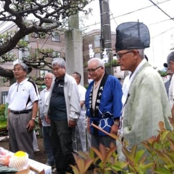 東浜明神祭神事